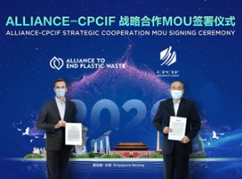 AEPW: Partnerschaft mit der China Petroleum and Chemical Industry Federation