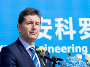 Akro-Plastic: Grundsteinlegung für neues Compoundierwerk in China